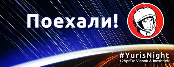 Bild aufgenommen von der ISS mit Sternspuren & Lichtspuren auf der Erde