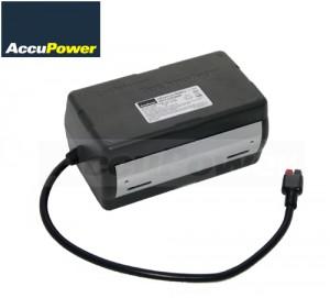 Akku 7S4P von der Firma Accupower